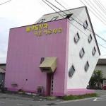 Sakasa, restaurant