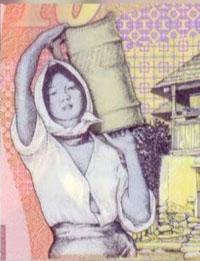 prima femeie pe bacnota romaneasca