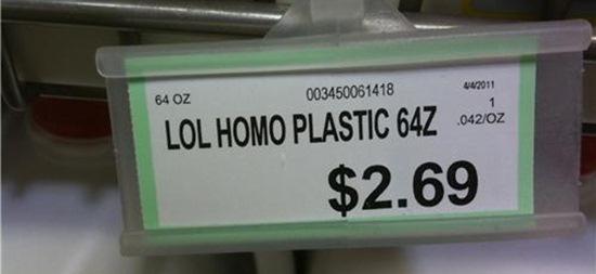 homo plastic