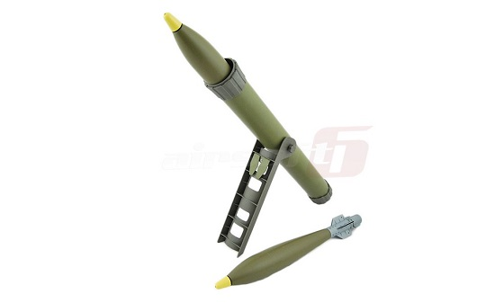 Hakkotsu Hades Arrow lansator rachete