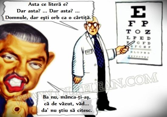 guta-la-oftalmolog
