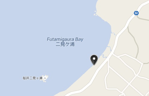 futamigaura bay